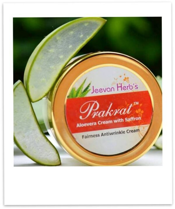 even tone skin, dark spot removal, glowing skin, shiny skin, hydrated skin, prakrat