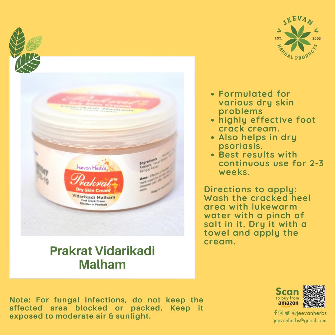 vidarika, crack heel cream, dry skin, psoriasis, ointment, jeevan herbs, prakrat